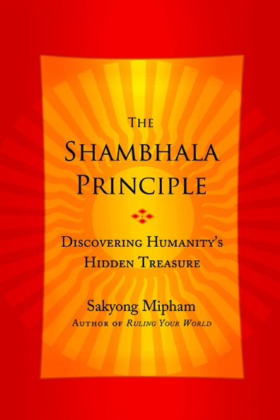 The-Shambhala-Principle
